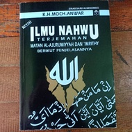 Nahwu Science Translation