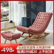 Nordic Rocking Chair Recliner for Adults Lounge Sofa Chair Rocking Chair Pregnant Women Chair Balcony Nap Leisure Chair Home Leisure
