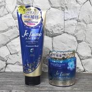 KOSE JE L'AIME 爵戀 氨基酸 深層修護髮膜 深層修護髮霜 深層保濕 Jelaime