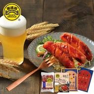 【黑橋牌】風味酒香腸禮盒B-網路限定包裝(360g啤酒香腸+1斤紹興酒香腸)(中秋禮盒/伴手禮盒)