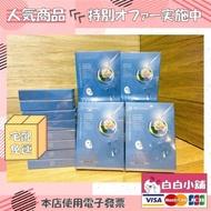 💕💕白白小舖💕💕吳宗憲父女代言Copper Chef 多功能不沾鴛鴦鍋