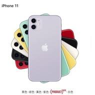 [滿萬折600]Apple iPhone 11 128GB 6.1吋 黑/紫/紅/黃/白/綠 智慧型手機 蝦皮24h