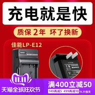 Battery Charger For Canon Eos 100 D M 2 Eos M 100 M 10 Battery Dslr Camera