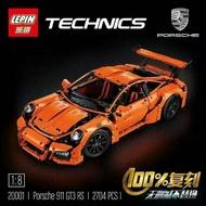 #!【現貨 / 預購】樂拼20001 / 保時捷 911 GT3 RS / 42056【熊熊玩積木】
