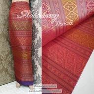 n088 (แพคสินค้าใน 1 วัน) ผ้าไทย ผ้าไหมแพรวายกสี ผ้าไหม ผ้าไหมทอลาย ผ้าไหมสังเคราะห์ ผ้าถุง ของรับไหว้ ***ผ้าเป็นผ้าผืนยังไม่ตัดเย็บนะคะ** ขนาดผ้า 200*100 cm