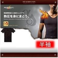 發熱衣 男士塑身短袖瘦身衣塑型打底保暖內衣 [短袖]