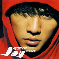 In Friends Music Jay Chou Jay Chou/fan The Fantasy Cd Jay Chou's
