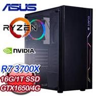 華碩 電競系列【銷魂盪魄】AMD R7 3700X八核 GTX1650 超頻電腦(16G/1T SSD)