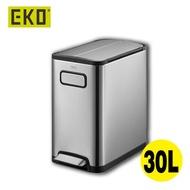 EKO - 碟韻靜音腳踩垃圾桶 EKO9377 (砂鋼色-30升)