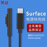 adapter Xunzi Microsoft Surface Charging Cable PD Charger Pro6 / 7/5/4 Power Cord Go2 Tablet Komputer Notebook Kabel Dat