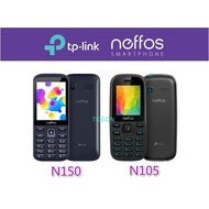 🍇🍇Best Buy Neffos N105 & N150 2 Year Warranty For Neffos🍇🍇