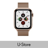[USTORE] Apple Watch Series 5 GPS+Cellular Stainless Steel Case with Milanese Loop  GoldCase 40mm