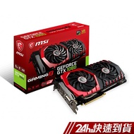 MSI 微星 GeForce GTX 1080 GAMING X 8G 顯示卡 蝦皮24h 現貨