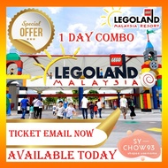 [TICKET EMAIL NOW] Legoland COMBO 1 Day Ticket Johor