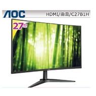 AOC 艾德蒙 27吋 C27B1H VA 面板 超值 曲面螢幕 C27B1