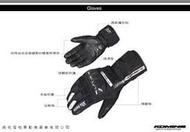 【柏霖動機 總代理】KOMINE 日本 GK-806 GTX Protect W-Gloves-GAIUS 秋冬長手套