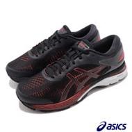 Asics 慢跑鞋 Gel Kayano 25 2E 男鞋 1011A029004