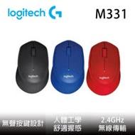 Logitech羅技 M331 無線靜音滑鼠