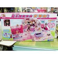 [佑子媽]麗嬰 正版莉卡甜蜜家庭豪華組 附一隻莉卡娃娃 LA97338
