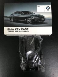 BMW 原廠 鑰匙皮套 G系列專用 皮套 保護套 精品 Mpower G01 G11 G12 G30 G32