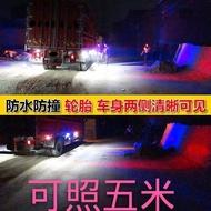 12v 24v Car Truck Led Flash Light