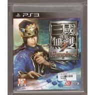 {瓜瓜皮}PS3二手品 遊戲 中文版 真三國無雙7 Empires 帝王傳