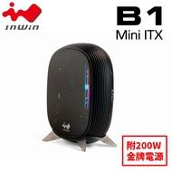 [折扣碼現折] IN WIN 迎廣 B1 ITX 玻璃透測 電腦機殼 黑色 含200W金牌電源 靜音風扇