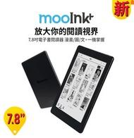 mooInk - (Readmoo 讀墨 電子閱讀器) 讀墨 mooink plus 7.8''