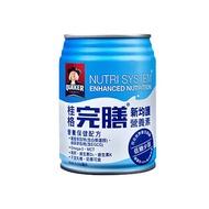 【出清/超商免運】Quaker桂格 完膳新均護營養素-低糖少甜+無糖不甜各4瓶(250ml)