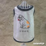 狗狗衣服 反光寵物衣【英國鬥牛犬】客製毛孩姓名 NINKYPUP