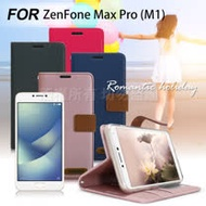 Xmart for ASUS ZenFone MAX Pro M1 ZB602KL 度假浪漫風皮套