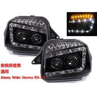 卡嗶車燈 SUZUKI 鈴木 JIMNY Wide Sierra 98-18 魚眼 LED R8款 大燈
