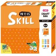 【小康軒】SMART BOX專注力擴充版(請搭配基礎版使用)