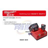 南慶五金 美沃奇 12V與18V兩用充電器 M12-18C