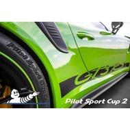 米其林 JK輪胎館 輪胎 MICHELIN 米其林輪胎 Pilot Sport Cup 2 215/45/17