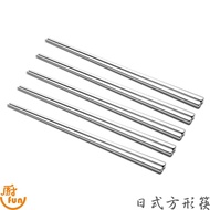 筷子 不鏽鋼筷 304筷子 304加厚方形不鏽鋼筷 餐具 304加厚不鏽鋼