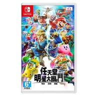 NS 任天堂明星大亂鬥 特別版 / 可更新中文 / Nintendo Switch【電玩國度】