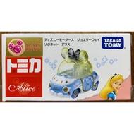 [傳奇級甩賣] TAKARA TOMY TOMICA 迪士尼汽車珠寶系列 愛麗絲 萬年東海