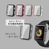 全包覆經典系列 Apple Watch Series 5/4 (40mm) 9H鋼化玻璃貼+錶殼 一體式保護殼運動白