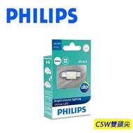 【Philips 飛利浦】LED VISION晶亮系列C5W雙頭尖小燈