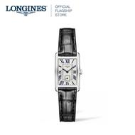LONGINES DOLCEVITA 20.80MM X 32MM STAINLESS STEEL QUARTZ WOMEN'S WATCH
