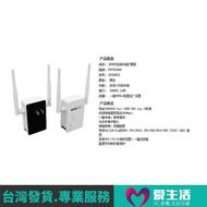 【保固一年】TOTOLINK EX200 無線訊號 強波器 提供一個有線網路埠 WiFi 中繼器repeater增強器