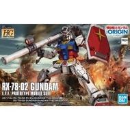 【BANDAI】組裝模型 HG 1/144 RX-78-02 鋼彈 GUNDAM THE ORIGIN Ver.