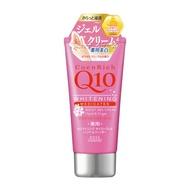 KOSE Q10活齡 美白護手霜(清爽)80g