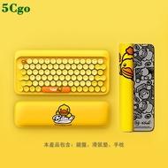 5Cgo【含稅】LOFREE B.duck圓點可愛少女機械軸鍵盤時尚定制辦公電腦鍵盤多系統兼容594159648579a