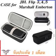 Carrying Case กระเป๋าเคสกันกระแทกพกพา สำหรับ ลำโพง Marshall Emberton,JBL Flip 3,4,5 มีช่องเก็บอุปกรณ์ชาร์จและคลิปขอเกี่ยว สีดำ