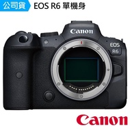 【Canon】EOS R6 單機身--公司貨