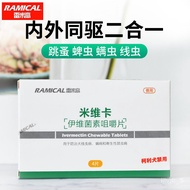 XD.Store Remy High in Vivo and in Vitro Nematisis Vermifuge Pet Dog Ivermectin Tablets Acaroid Mite Demite Skin Disease