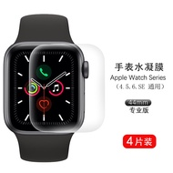 Applewatch6 Tempered Membrane Se Applicable Apple Watch Series4 Tpu Screen Protector Iwatch5 Protective Film 3 Full Screen Overlay Soft Film 2 dai Edge 44 Curved Surface 1 Transparent 40/38/42mm