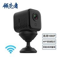 領先者 SQ15 高清夜視WIFI 遠端監控 磁吸式微型智慧攝影機 監視器 密錄器